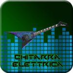 suonare chitarra elettrica in cuffia